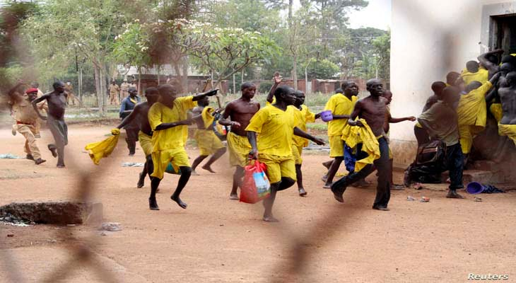 উগান্ডায় জেল ভেঙে পালিয়েছে দু'শতাধিক কয়েদী