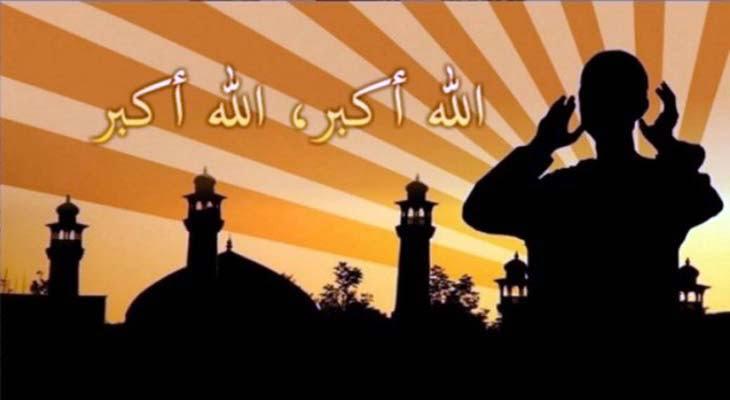 জার্মানিতে আজান নিষিদ্ধের মামলায় মুসলিমদের জয়