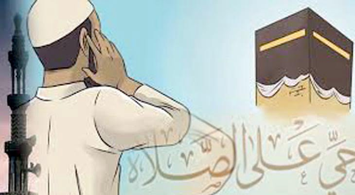 ইসলামে আজানের গুরুত্ব ও ফজিলত