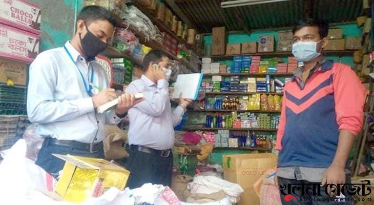 খুলনায় ভোক্তার অভিযানে ৬ টি প্রতিষ্ঠানকে অর্থদন্ড
