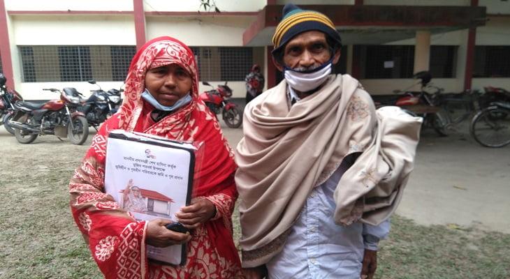 'সারাদিন কষ্টের পরে একটু শান্তিতে ঘুমাতে পারবো'