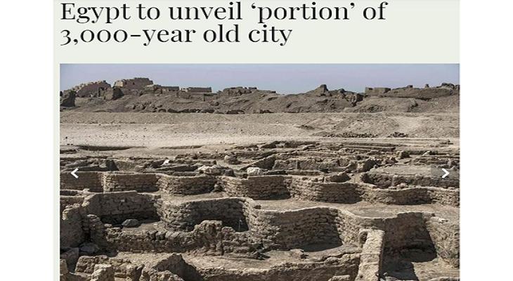 ৩০০০ বছরের পুরোনো শহরের সন্ধান