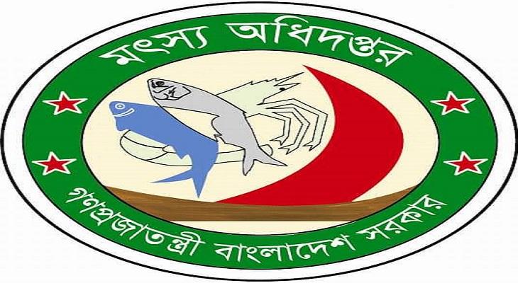 দিঘলিয়ায় মাছ চাষীদের ৮৪ লক্ষ টাকার সরকারি প্রণোদনা প্রদান